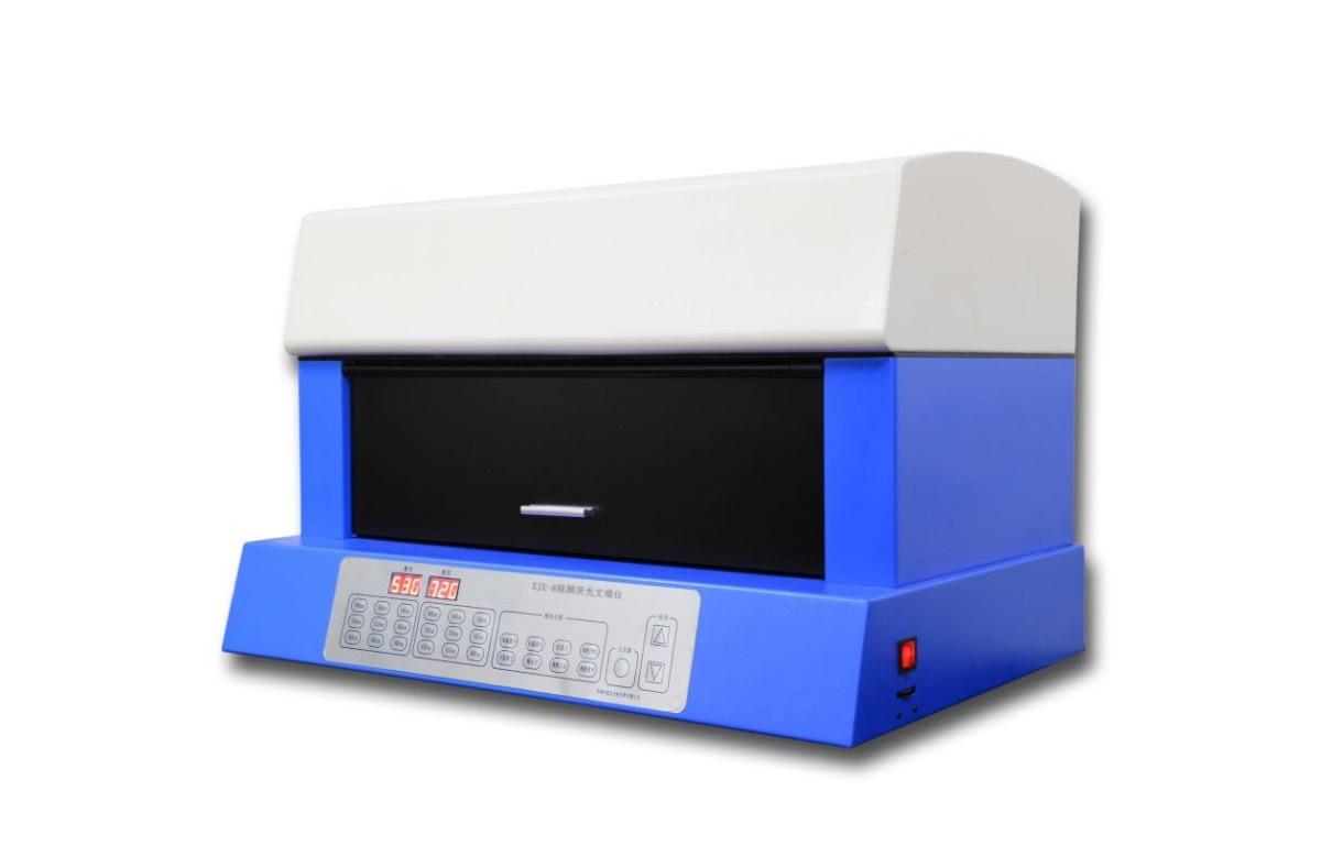 XJE-8型 视频荧光文痕仪(文检工作站)