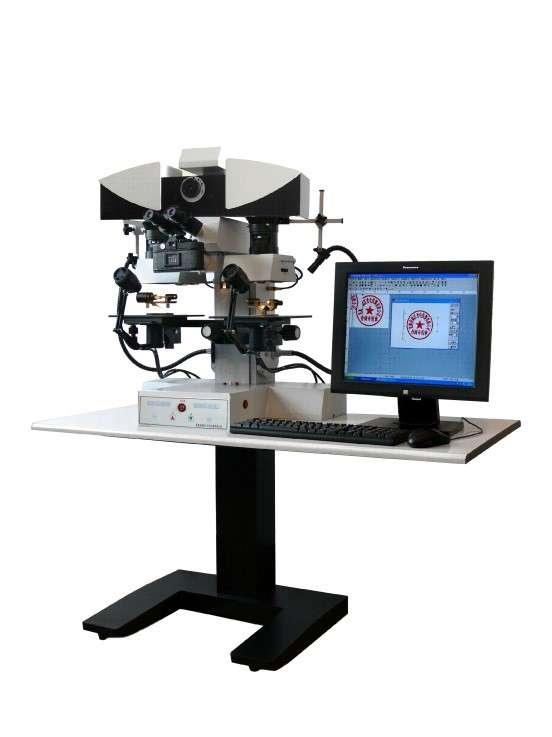 XZC-12B型文痕检比较显微镜